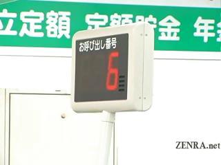 Bizarre Japan post office throw up streak side handjob