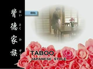 Taboo Japanese Style